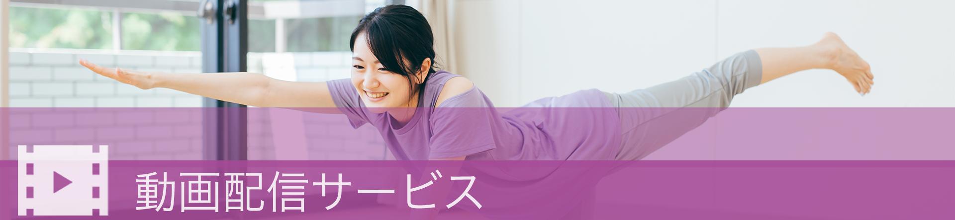 動画配信サービス:ジュニアダンス基礎 9月