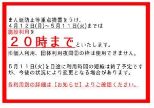 ★まんぼう0412のサムネイル
